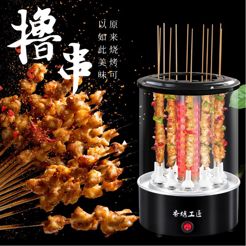无烟烧烤炉烤串家用电用烧烤炉自动韩式烤串设备新款原创专利正品