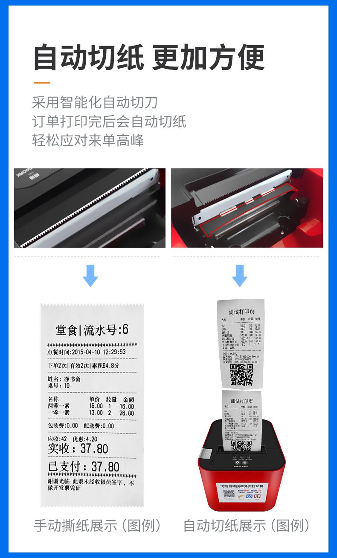 58打印机_12(1).jpg