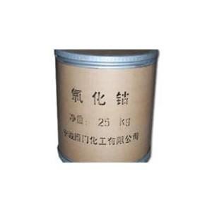 回收氧化钴_钴粉回收_