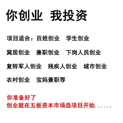 招商服务_五板资本市场