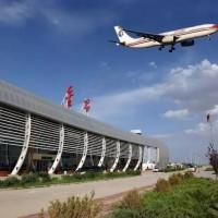 航班时刻调换系统及调换方法